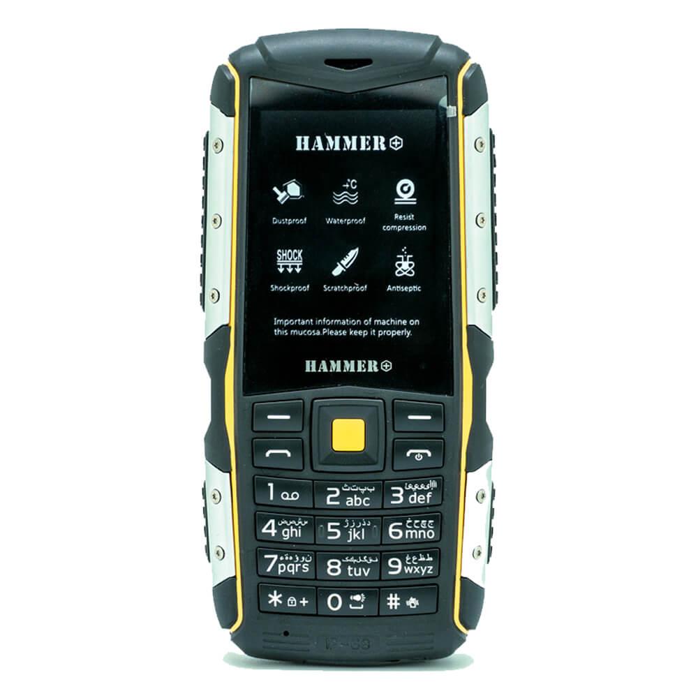 گوشی موبایل کاترپیلار مدل Hammer Plus